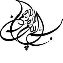 i ketab Persian book آي کتاب SMM CMS و ایران آتا اشتراک تجربیات و دانسته هایمان